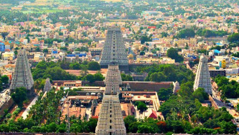 Tiruvannamalai Temple tour